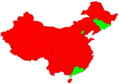 Chinese provinces (JetPunk)