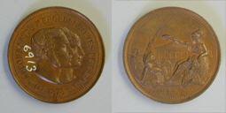 Medalla conmemorativa de la participación de España en la Exposición Universal de París de 1878