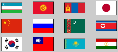 Flags of Eastern, Central and Northern Asia. Lizard Point