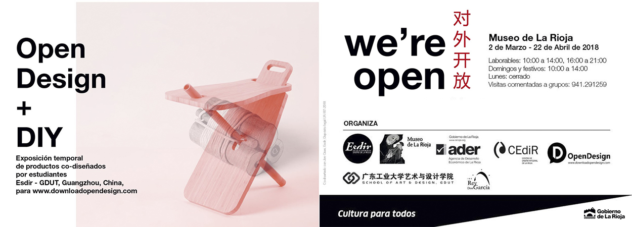Garnica works with ESDIR in the OpenDesign exhibition at the La Rioja Museum