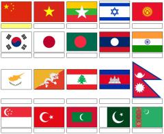 Flags of Asia  (JetPunk)