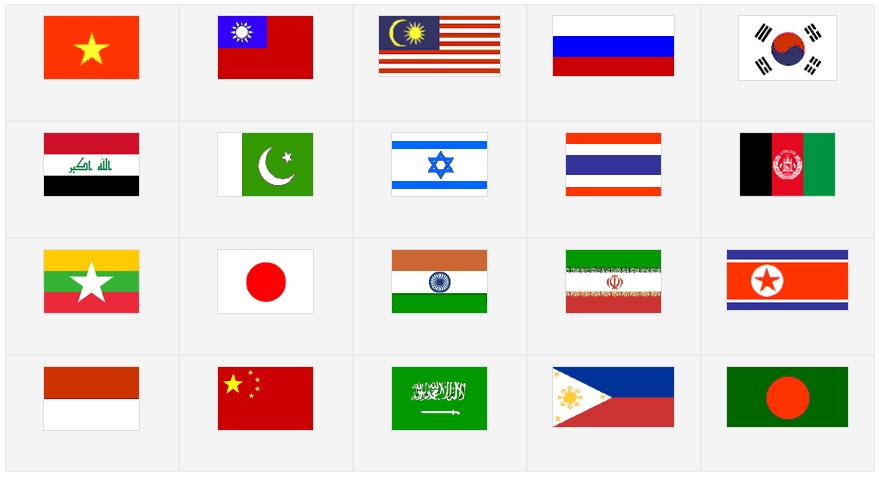 Banderas de Asia. Seterra