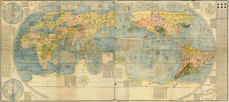 Kunyu Wanguo Quantu, primer mapamundi chino