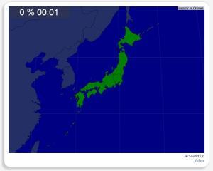 Japón: Regiones. Seterra
