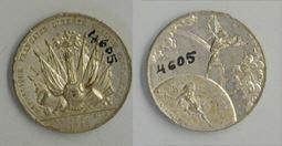 Medalla conmemorativa de la Revolución de 1848