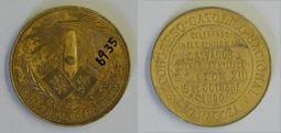 Medalla conmemorativa del II Congreso Católico Nacional
