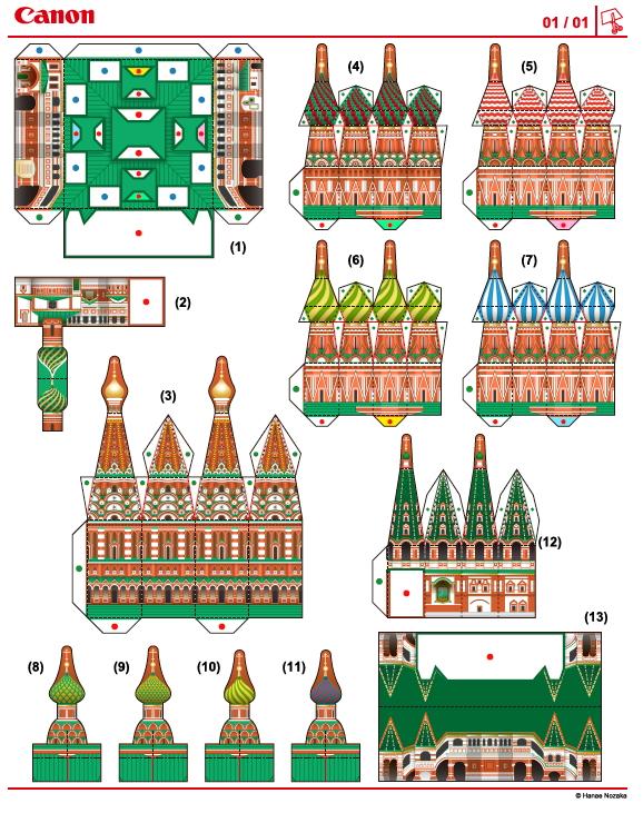 Catedral De San Basilio En Rusia Arte De Papel Canon