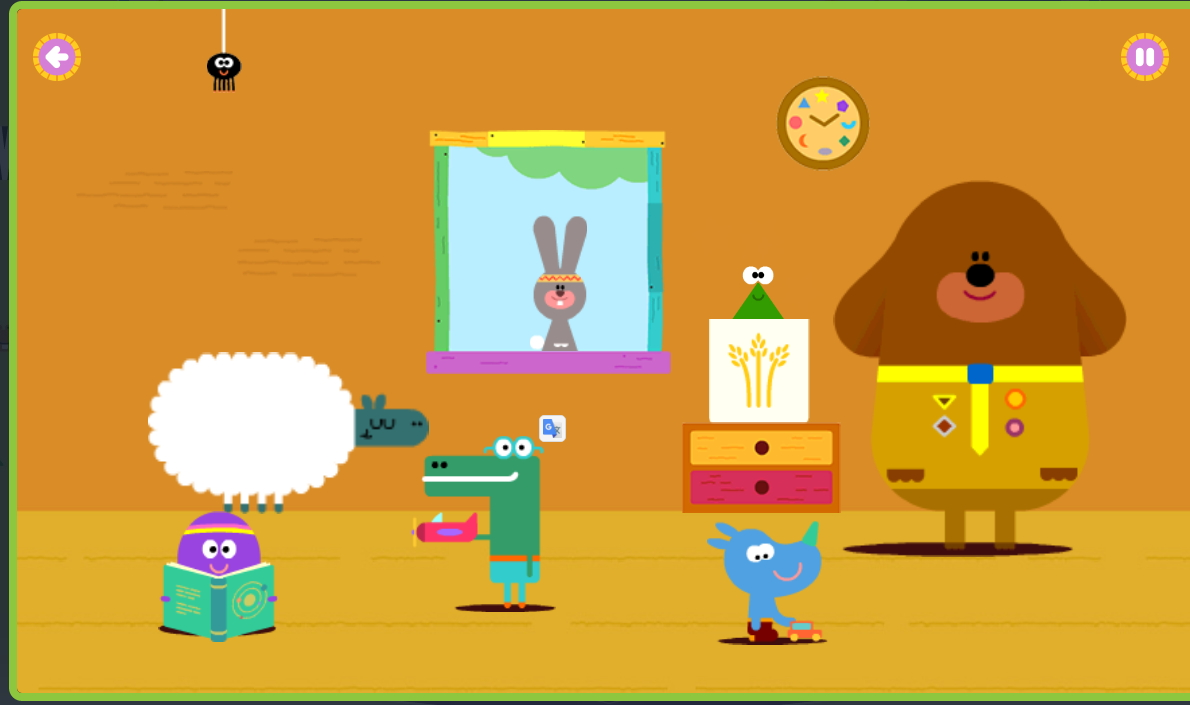 Hey Duggee: Come and Play