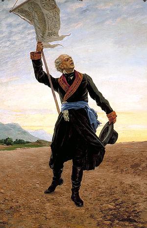 Historia y cultura mexicana