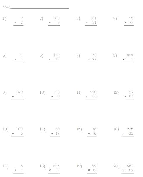Multiplication Worksheet Maker. Generador de multiplicaciones (stemsheets.com)