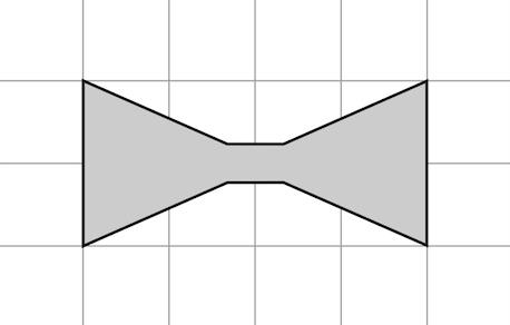 Pregunta liberada TIMSS-PIRLS de matemáticas sobre los ejes de simetría. Problemas de formas y mediciones geométricas III