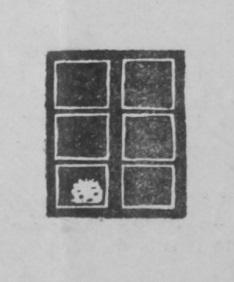 Dibujo de un niño asomandose por una ventana