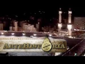 El arte emiral y califal en al-Andalus