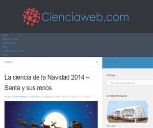 La ciencia de la navidad 2014