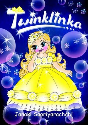 Twinklinka (International Children's Digital Library)