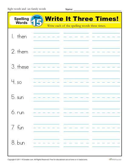 First Grade Spelling Words List – Week 15 (List A-15)