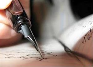 """Análisis del Poema """"Más allá del amor"""" de Octavio Paz"""
