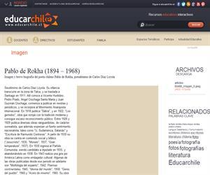 Pablo de Rokha (1894 - 1968) (Educarchile)