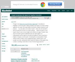Google incluye la velocidad de carga de las páginas en su algoritmo (Slashdot)