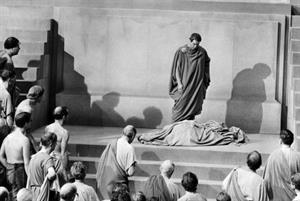 La tragedia Julio César (Educarchile)