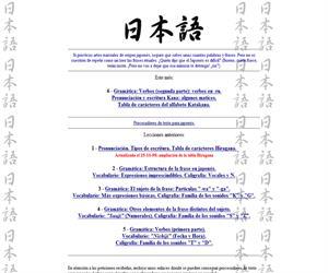 """Curso de Japonés de """"Gorinkai"""" ©"""