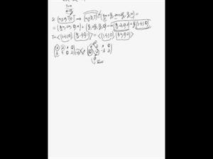 Bases de subespacios y de la suma e intersección (en R^4)