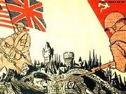 La Guerra Fría 1945-1989. El proceso que dividió al mundo.