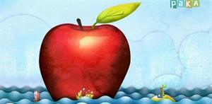 La vuelta a la manzana en 80 segundos (PerúEduca)