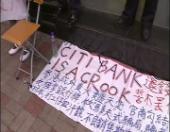 Botigues que han de canviar / Spanair / Disseny: de Barcelona a Hong Kong (Edu3.cat)
