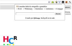 Ortografía, gramática y diccionario en tu navegador