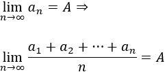 Criterio de la media aritmética