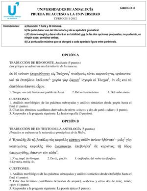 Examen de Selectividad: Griego 1. Andalucía. Convocatoria Junio 2012
