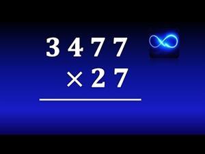 Cómo realizar una multiplicación por dos cifras paso a paso. Ejercicio resuelto.