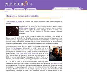 Enciclonet.com, contenidos educativos para todas las asignaturas