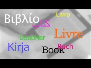 Día Mundial del Libro y del Derecho de Autor. Vídeo promocional UNESCO