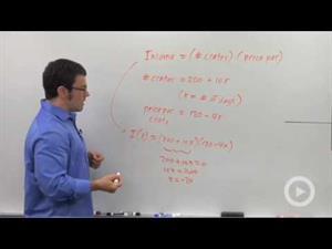 Finding Maximum and Minimum Values