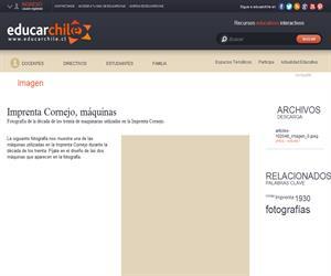Imprenta Cornejo, máquinas (Educarchile)