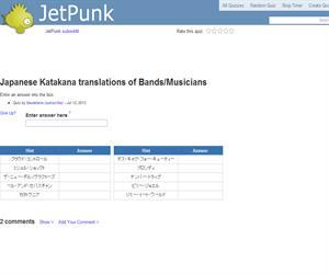 Japanese Katakana translations of Bands/Musicians