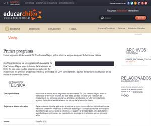 Primer programa (Educarchile)