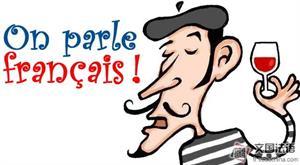 Un blog para aprender francés