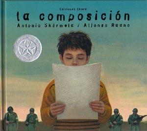 Guía de lectura de La Composición (Antonio Skármeta)
