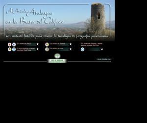 Las Rutas de Al-Andalus 'VR' [Atalayas]