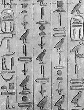 La escritura egipcia