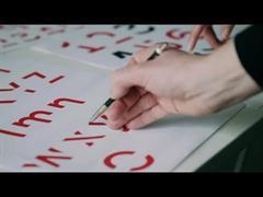 Sans Forgetica: una tipografía que ayuda a memorizar lo que se lee (RMIT University)