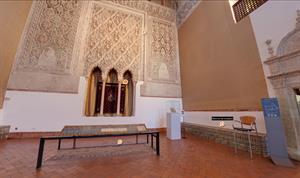 Visita Virtual del Museo Sefardí de Toledo  (museosefardi.mcu.es)