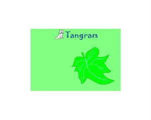 Tangram de animales (La llamada de la selva)