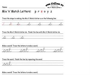 Cursive Handwriting Worksheet for the Letter s (Educarchile)