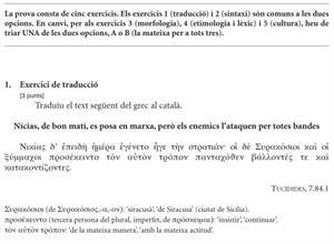 Examen de Selectividad: Griego. Cataluña. Convocatoria Junio 2012