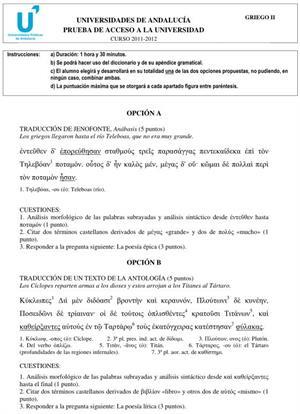 Examen de Selectividad: Griego 2. Andalucía. Convocatoria Junio 2012