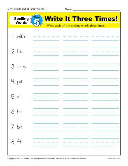 First Grade Spelling Words List – Week 5 (List A-5)